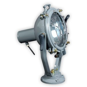 Japanese Marine Floodlight Projector E39 500W